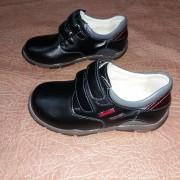 Туфли для мальчика модель 363 Лидер.