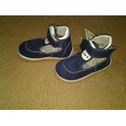 Туфли для мальчика  2614 Берегиня