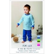 Пижама детская Жираф  ПЖ63 Robinzone