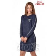 Платье для девочки подростка ТМ Мевис 2998