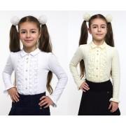 Блуза с рюшами (длинный рукав)  Смил-2017