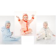 Комбинезон детский  (капитон)  ТМ Смил