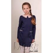 Платье  для девочки  ТМ Мевис 1848