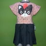 Платье летнее Панк-котэ СФ41 Робинзон