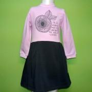 Платье трикотажное (двунитка)  ПЛ25 Робинзон