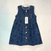 Платье-сарафан летний джинсовый  ТМ Musti