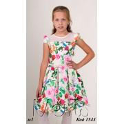 Платье летнее  для девочки  ТМ Мевис  2035