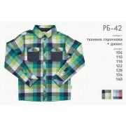 Рубашка для мальчика (фланель) РБ42 Бемби