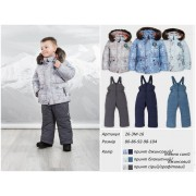 Комплект зимний  для мальчика 26-Зм-16