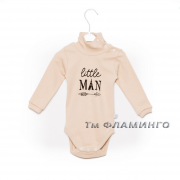 Боди-гольф Little man (рубчик) 580  Фламинго-текстиль