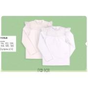 Блуза  школьная для девочки ГФ101 Бемби