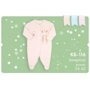 Комбинезон (человечек) для новорожденных КБ116 (интерлок) Бемби