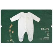 Комбинезон (человечек) для новорожденных КБ89 (ограник коттон) Бемби