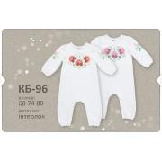 Вышиванка-человечек для девочки КБ96 (интерлок-вышивка) Бемби