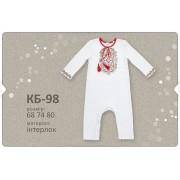 Вышиванка-человечек для мальчика КБ98 (интерлок-вышивка) Бемби