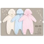 Теплый человечек для новорожденных КБ99 (плюш фактурный) Бемби