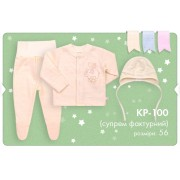 Комплект для новорожденного КП100 (супрем) Бемби