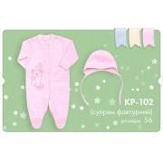 Комплект для новорожденного КП102 (супрем) Бемби