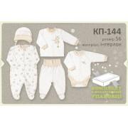 Комплект для новорожденного КП144 (интерлок)  Бемби