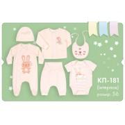 Комплект для новорожденного КП181 (интерлок)  Бемби