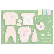 Комплект для новорожденного КП182 (интерлок)  Бемби