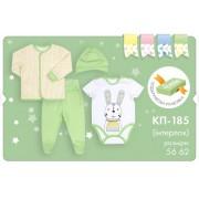 Комплект для новорожденного КП185 (интерлок)  Бемби