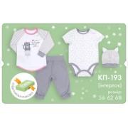Комплект для новорожденного КП193 (интерлок)  Бемби