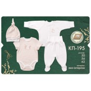 Комплект для новорожденного КП195 (органик коттон)  Бемби