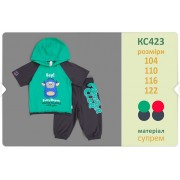 Летний комплект для мальчика КС423 Бемби