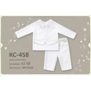 Комплект крестильный для мальчика  (велюр) КС458