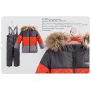 Комплект зимний для мальчика КС537 Бемби