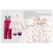Комплект зимний для девочки КС540 Бемби