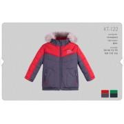 Куртка зимняя  для мальчика  КТ122 Бемби