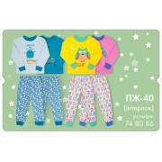 Пижама детская на манжетах ПЖ40 (интерлок)  Бемби