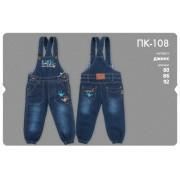 Полукомбинезон  джинсовый для мальчика  пк108 Бемби