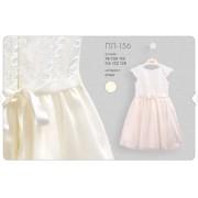 Платье нарядное ПЛ156 Бемби
