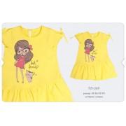 Платье летнее ПЛ269  Бемби