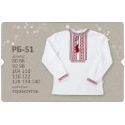 Вышиванка для мальчика РБ51 (терикоттон-печать) Бемби