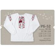 Вышиванка для девочки РБ52 (терикоттон-печать) Бемби