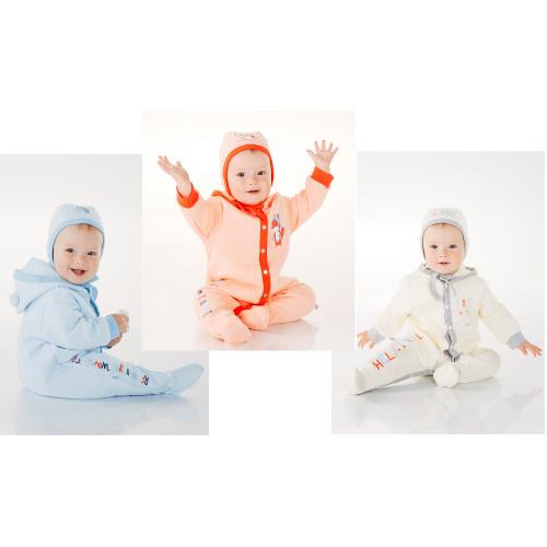 Комбинезон для новорожденных  (капитон с подкладкой )  ТМ Смил