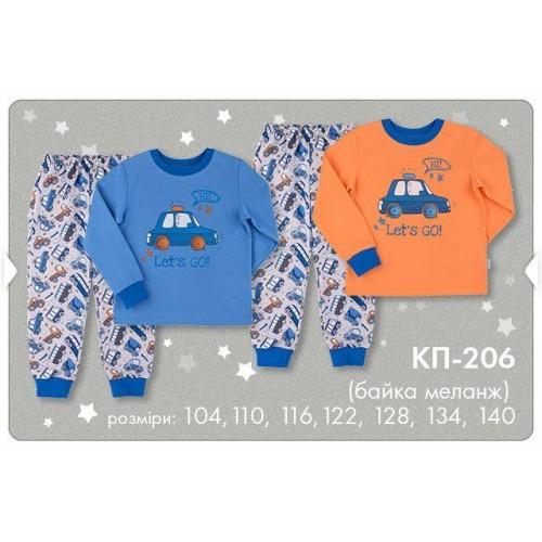 Пижама теплая для мальчика КП206  (байка)  Бемби