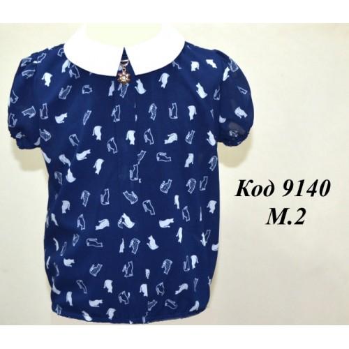 Блуза для девочки BA 25  Mevis