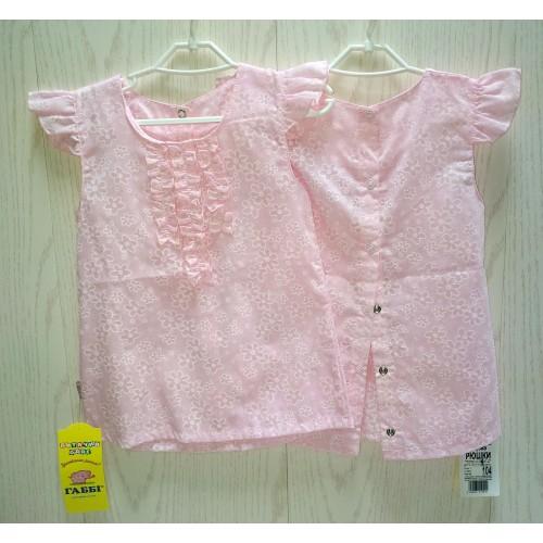 Блуза для девочки Рюшки Габби
