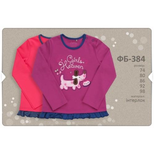 Кофточка для девочки ФБ384 (интерлок) Бемби
