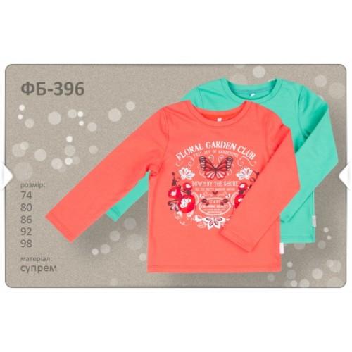 Кофточка для девочки ФБ396 (супрем) Бемби