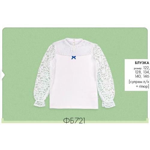Блуза школьная для девочки ФБ721 Бемби