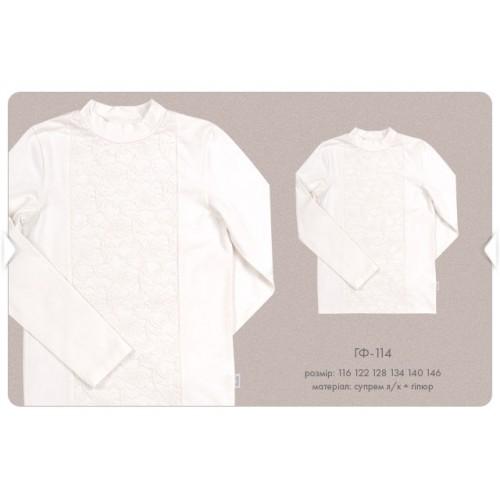 Блуза гольф школьный для девочки (супрем) Гф114 Бемби