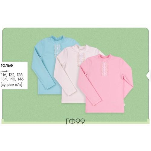 Блуза гольф школьный для девочки (супрем) Гф99 Бемби