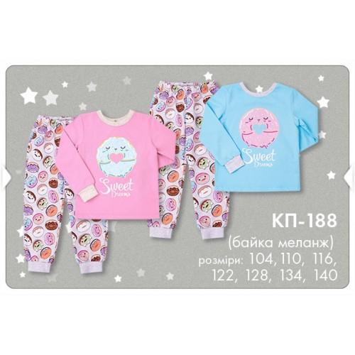 Пижама теплая  для девочки кп188 (байка) Бемби