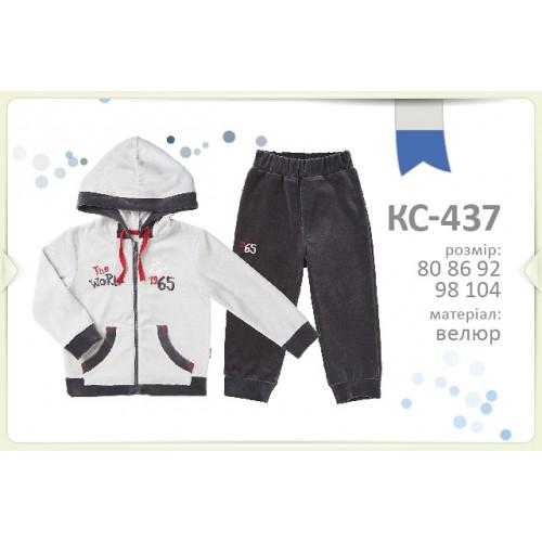 Костюм для мальчика  КС437 (велюр) Бемби
